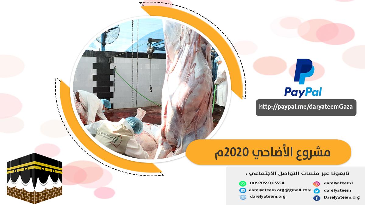 Qurban project