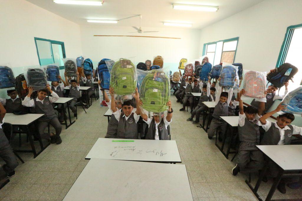 حقيبة مدرسية