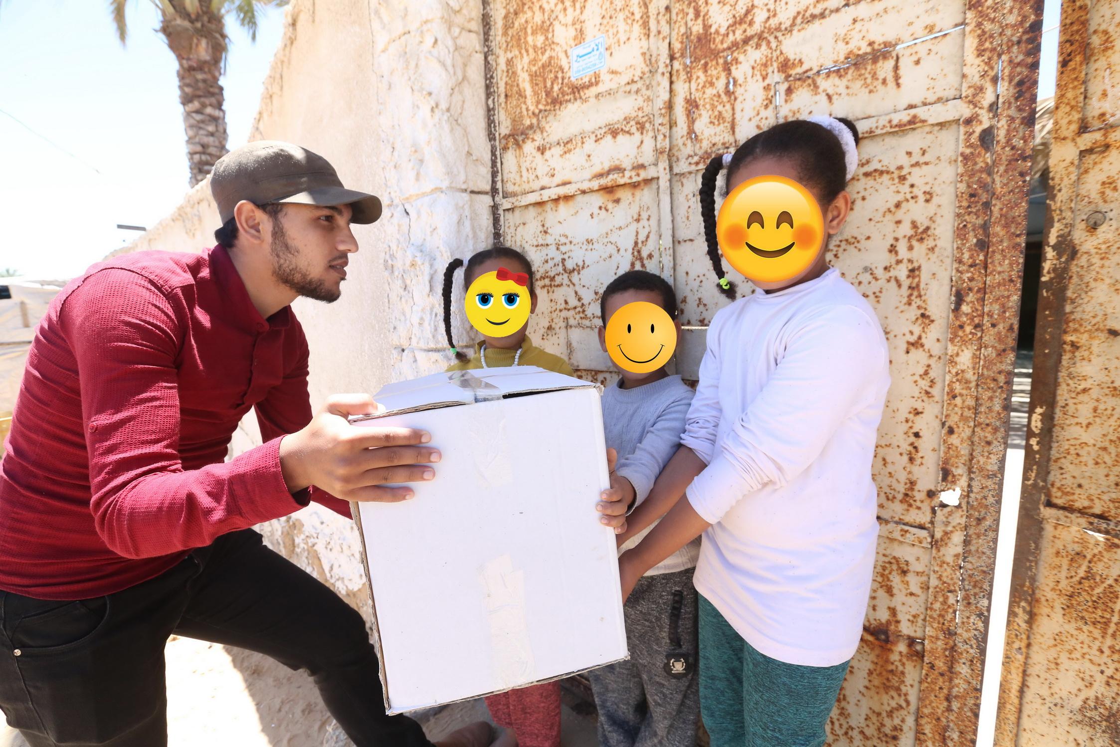 Ramadan Projects 2020